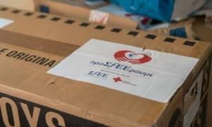 ΣΦΕΕ – Ελληνικός Ερυθρός Σταυρός: Τιμητική διάκριση για το πρόγραμμα «προΣfΕΕρουμε»