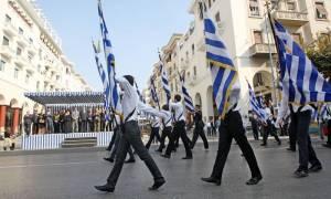 ΣτΕ: Η πρώτη προσφυγή κατά της επιλογής των σημαιοφόρων μαθητών με κλήρωση