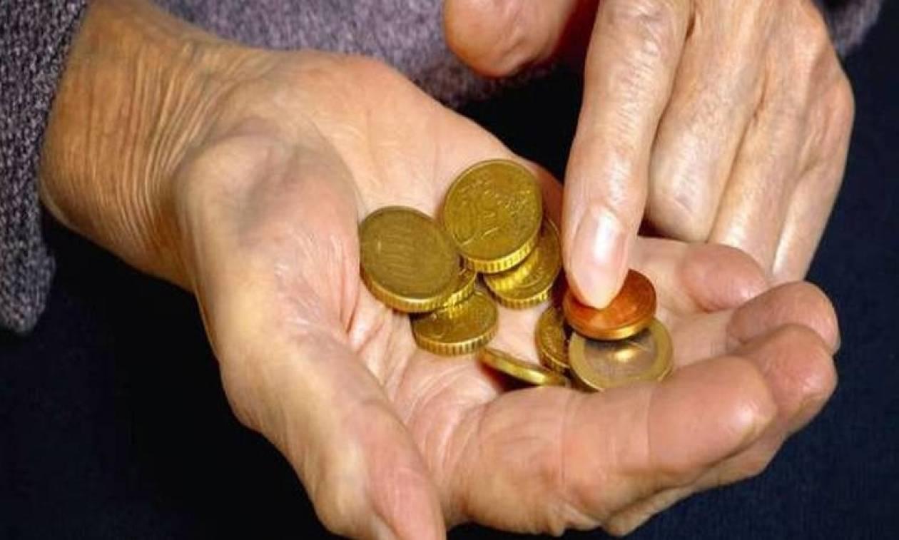 ΕΚΑΣ: Αυτοί είναι οι συνταξιούχοι που θα λάβουν το επίδομα για τελευταία φορά!