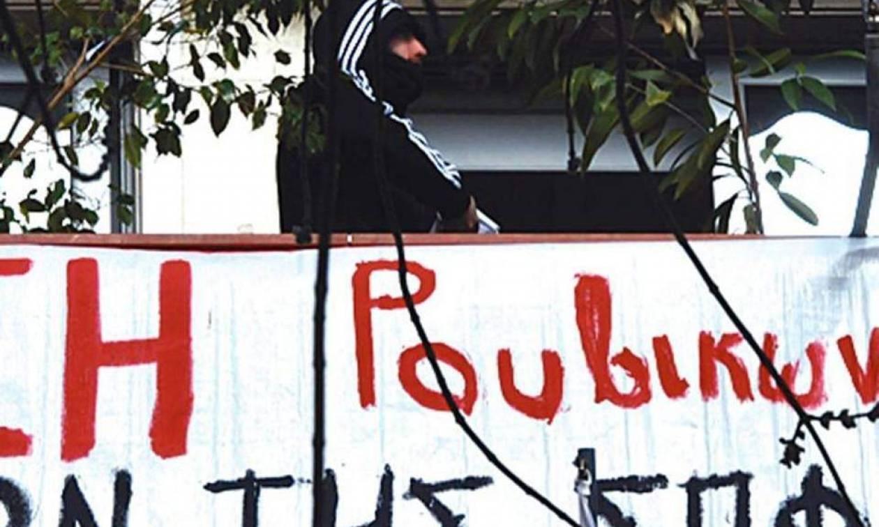 Ρουβίκωνας: «Νίκη» η άδεια του «αγωνιστή» Κουφοντίνα