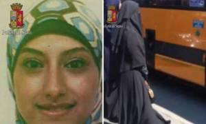 Ιταλία: Απελάθηκε 22χρονη Αιγύπτια που οργάνωνε τρομοκρατική επίθεση
