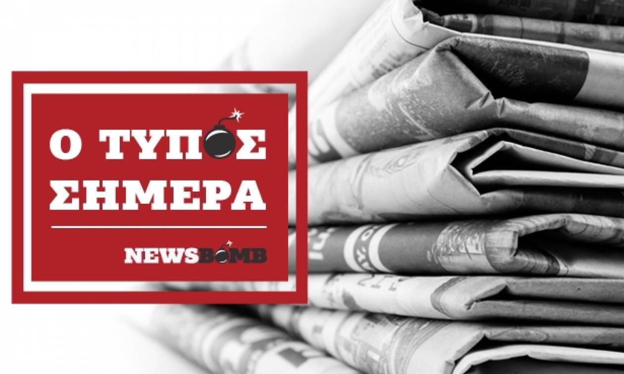 Εφημερίδες: Διαβάστε τα πρωτοσέλιδα των εφημερίδων (14/11/2017)