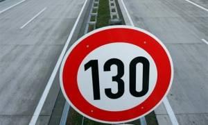 Ανατροπή με τα όρια ταχύτητας στην Ελλάδα