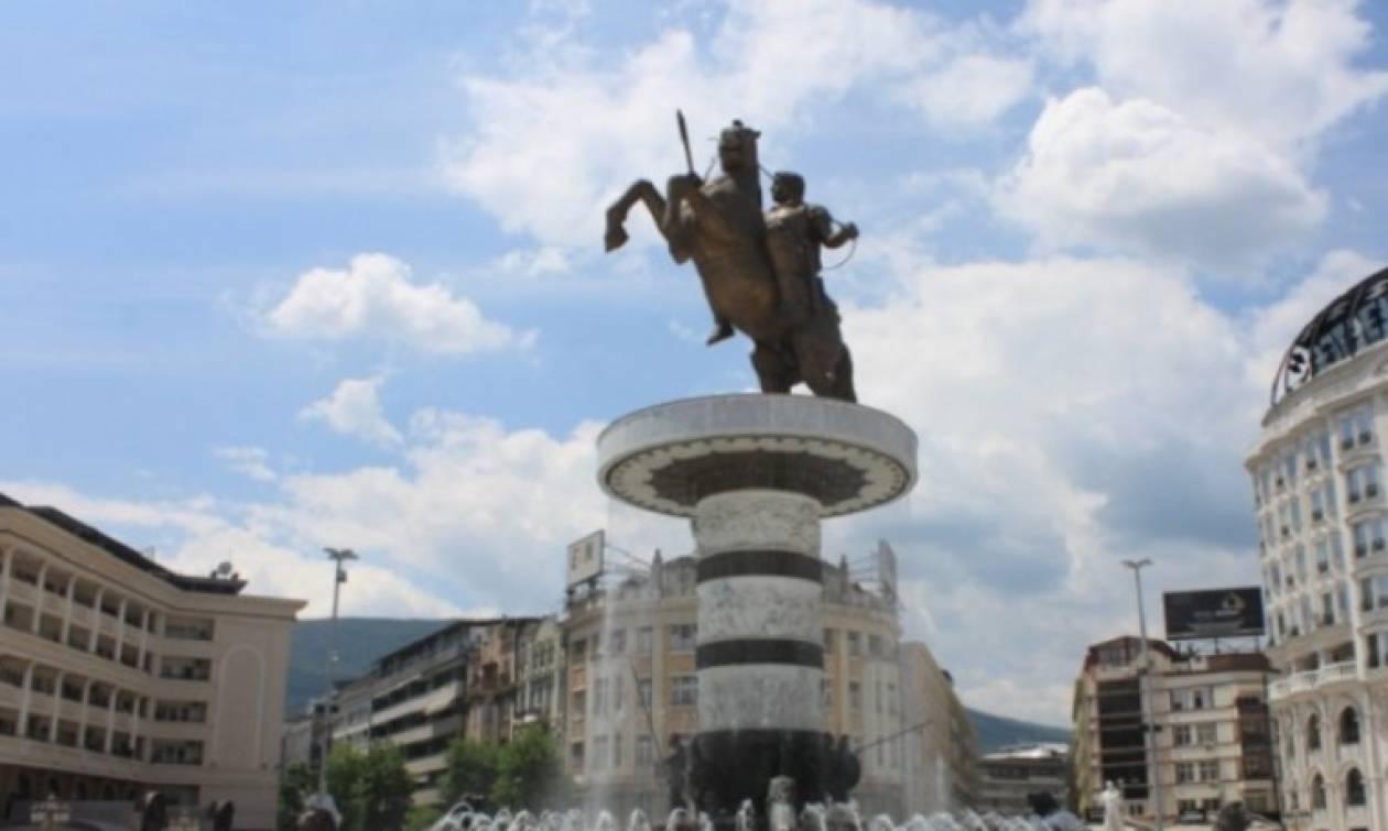 Σκοπιανό: Νέα συνάντηση για το όνομα