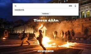 Newsbomb.gr: Στην κορυφή όλων των μετρήσεων τρία χρόνια - Οτιδήπoτε άλλο είναι... δημόσιες σχέσεις
