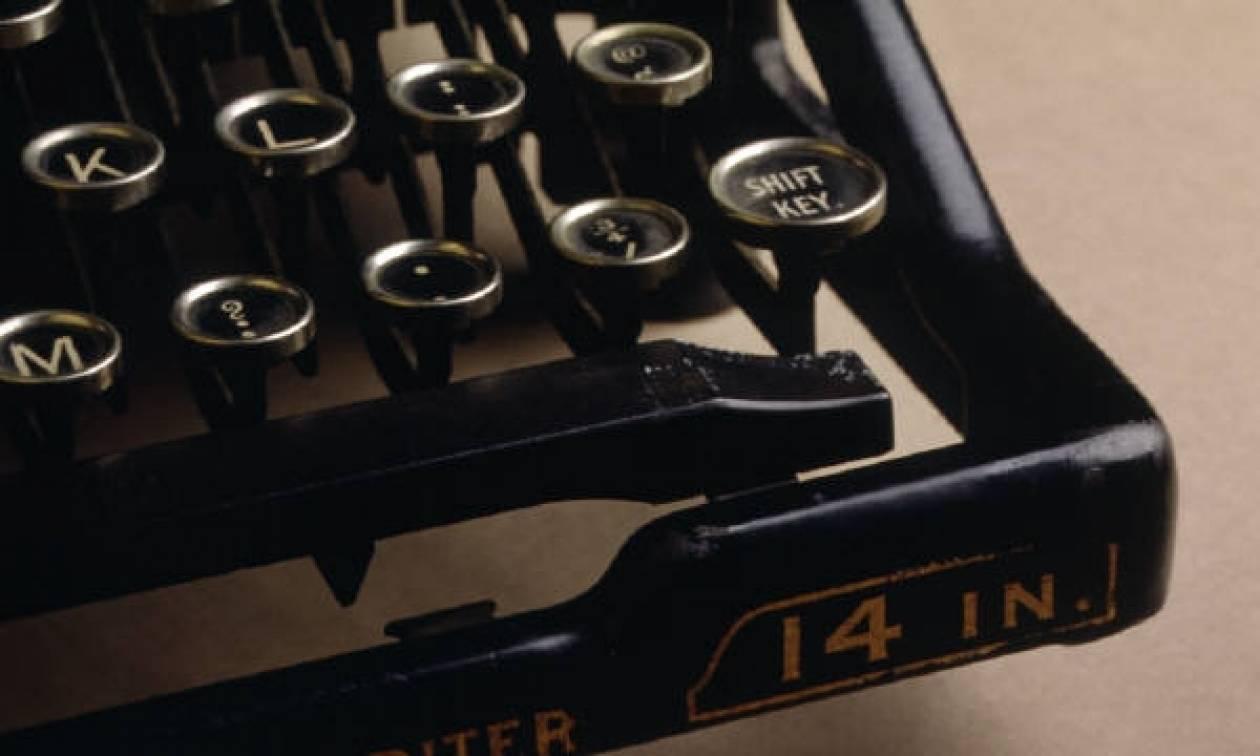 Πέθανε ο εικαστικός και συγγραφέας Φαίδων Πατρικαλάκις
