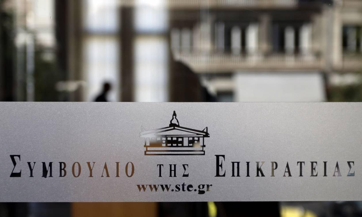 ΣτΕ: Συνταγματική η συμφωνία συμβιβασμού Siemens - ελληνικού Δημοσίου