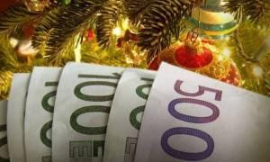 Δώρο Χριστουγέννων 2017: Δείτε online το ποσό που δικαιούστε