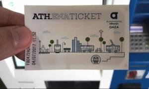 Ηλεκτρονικά εισιτήρια: Κλείνουν οριστικά οι μπάρες σε Μετρό και ΗΣΑΠ