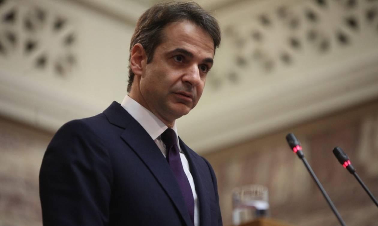 Νέα Πέραμος- Μητσοτάκης: «Να στηρίξει τους κατοίκους η πολιτεία»