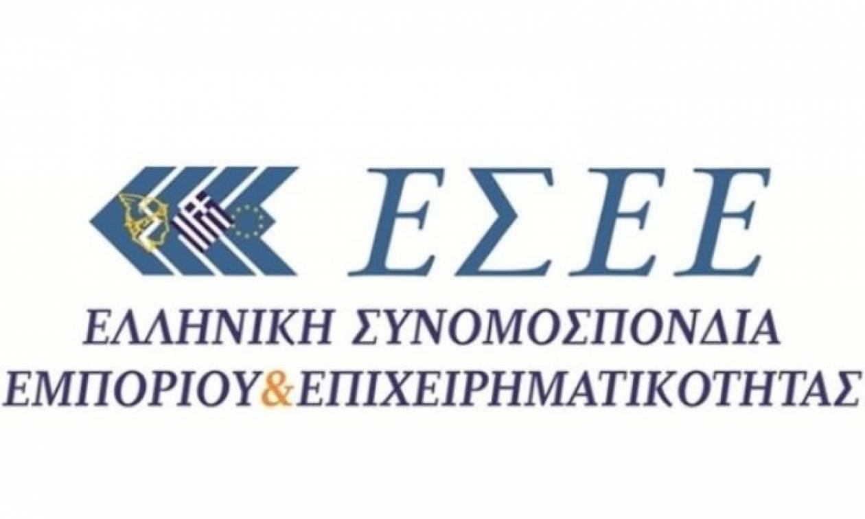 Νέα Πέραμος: Επιστολή ΕΣΕΕ στον Πρωθυπουργό