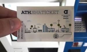 Ηλεκτρονικό εισιτήριο: Σε ποιους σταθμούς θα κλείσουν οι μπάρες