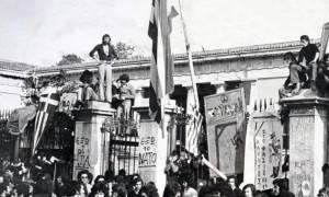 Σαν σήμερα το 1973 η Χούντα καταστέλλει την εξέγερση του Πολυτεχνείου