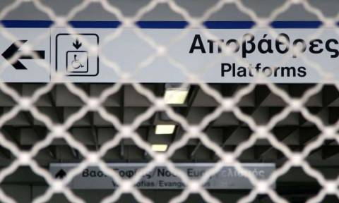 Athens Metro to shut down selected stations on Friday (17/11/2017)