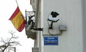 Κακοκαιρία: Η Ισπανία εκφράζει την οδύνη της για τους νεκρούς από τις πλημμύρες
