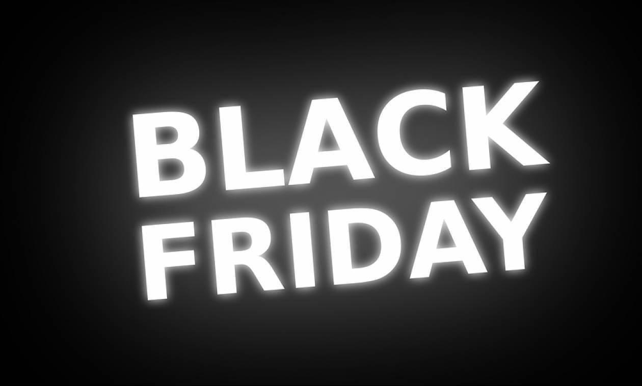 Black Friday: Σε τι αξίζει να επενδύσετε φέτος