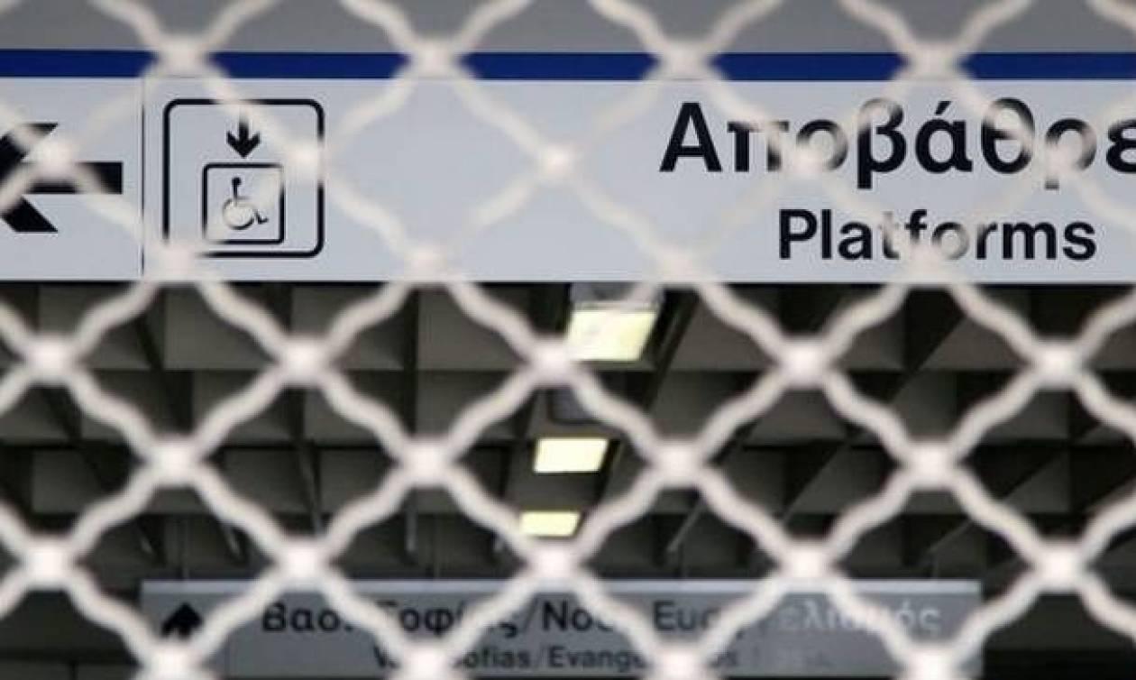 Απεργία ΜΜΜ: Χωρίς Μετρό ξανά για 24 ώρες η Αθήνα – Δείτε πότε θα μπει «χειρόφρενο»