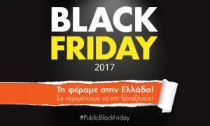 Τα Public υποδέχονται την Black Friday με τις μεγαλύτερες προσφορές της χρονιάς!