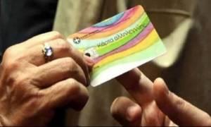 ΚΕΑ: Εγκρίθηκε η πληρωμή του Νοεμβρίου - Λιγότεροι οι δικαιούχοι