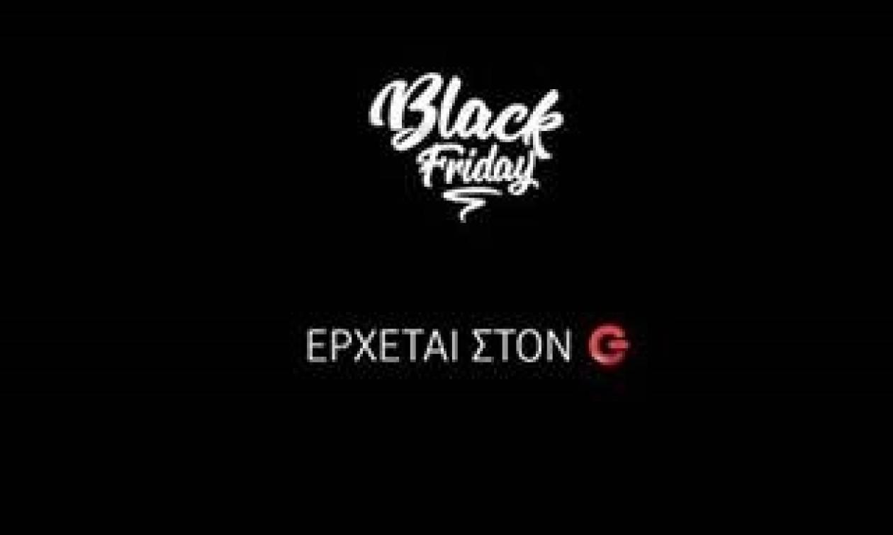 Η Black Friday (24/11) έρχεται στον ΓΕΡΜΑΝΟ, στην καρδιά της τεχνολογίας.