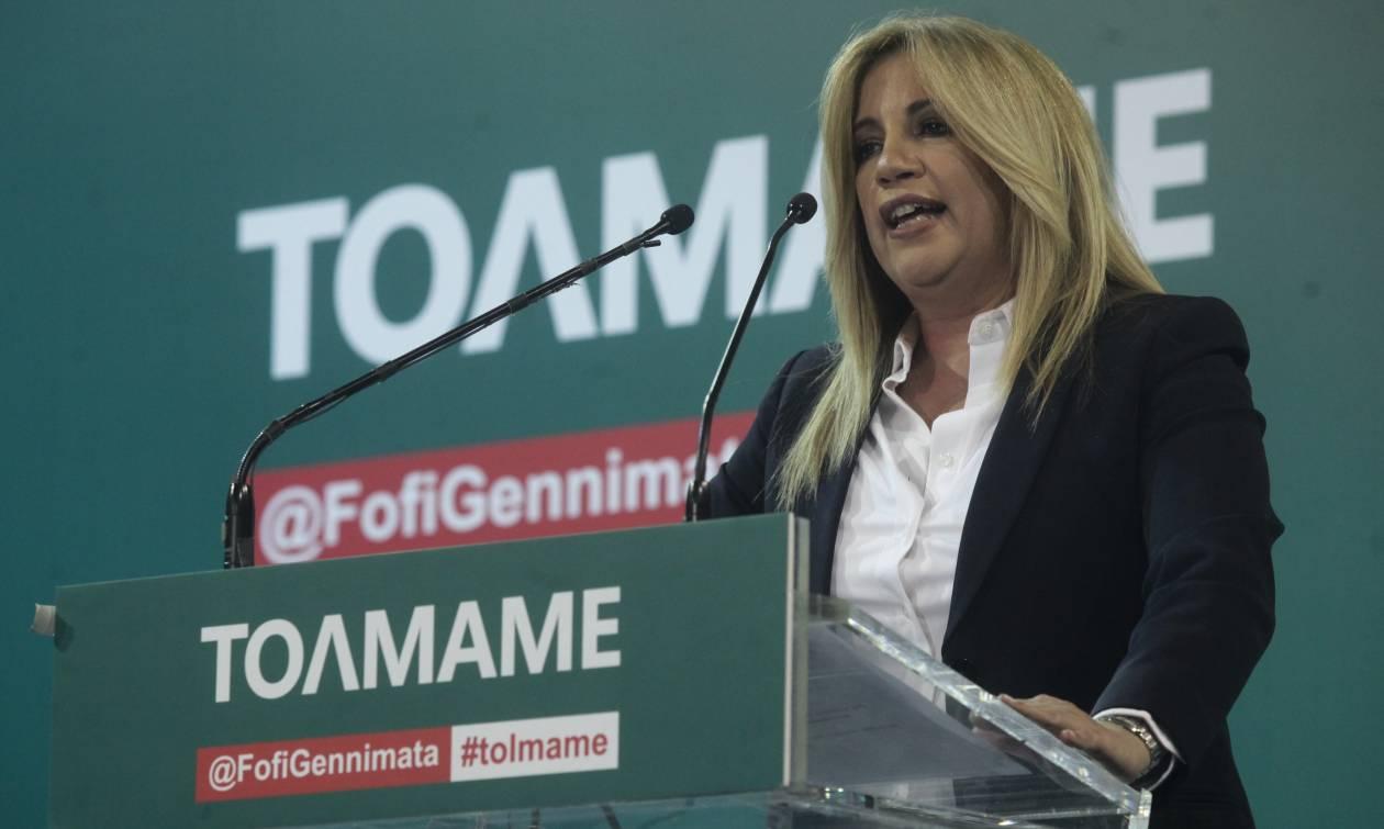 Εκλογές Κεντροαριστερά: «Σφραγίζει» τη νίκη η Γεννηματά - Στο πλευρό της και οι «Κινήσεις Πολιτών»
