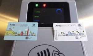 ΟΑΣΑ: Έκδοση μειωμένων κομίστρων με προσωποποιημένες ηλεκτρονικές κάρτες