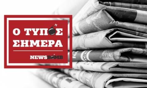 Εφημερίδες: Διαβάστε τα πρωτοσέλιδα των εφημερίδων (19/11/2017)