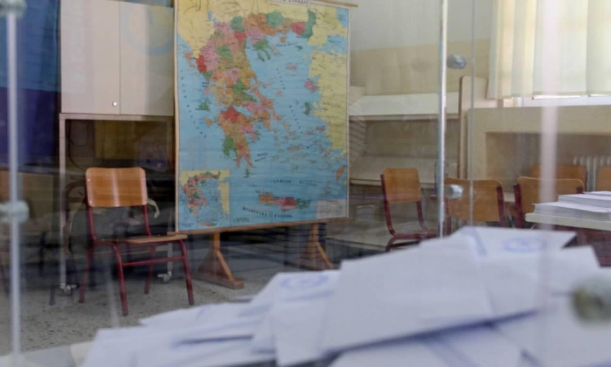 Εκλογές Κεντροαριστερά: Ομαλά διεξάγεται η εκλογική διαδικασία