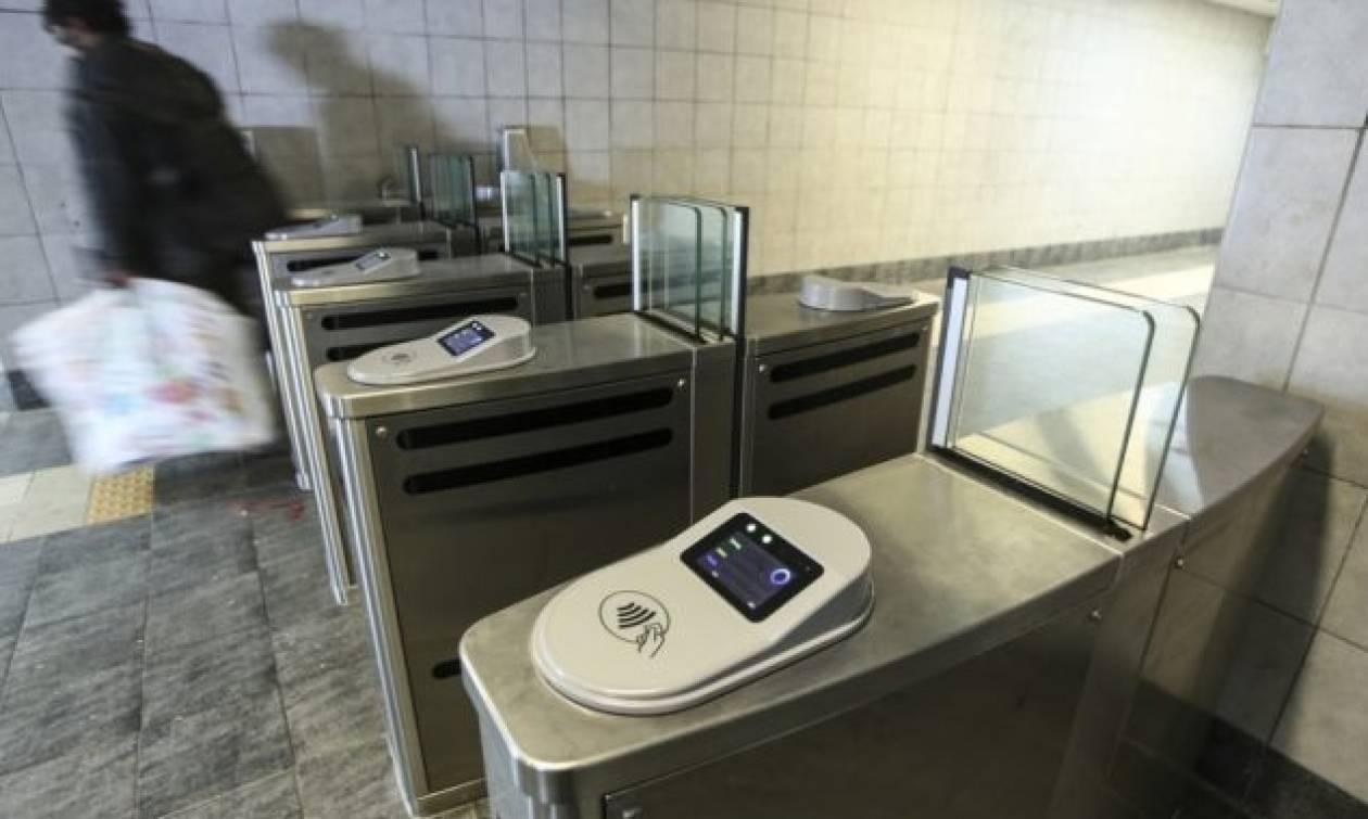 Ηλεκτρονικό εισιτήριο: Κλείνουν σήμερα (20/11) οι μπάρες σε τέσσερις σταθμούς του μετρό