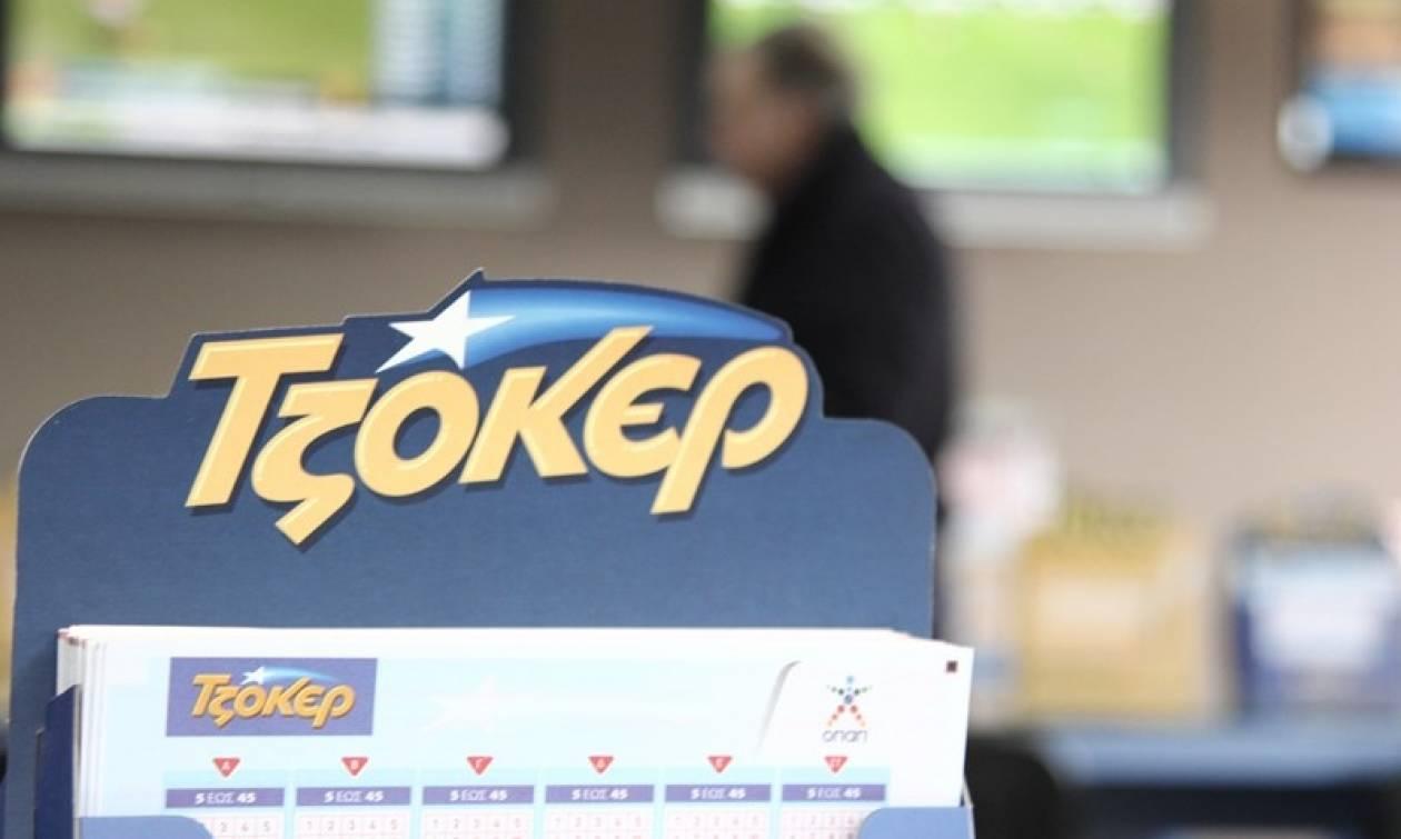 Τζόκερ: Αυτός είναι ο μεγάλος υπερτυχερός - Με 3 ευρώ κέρδισε 4 εκατομμύρια!