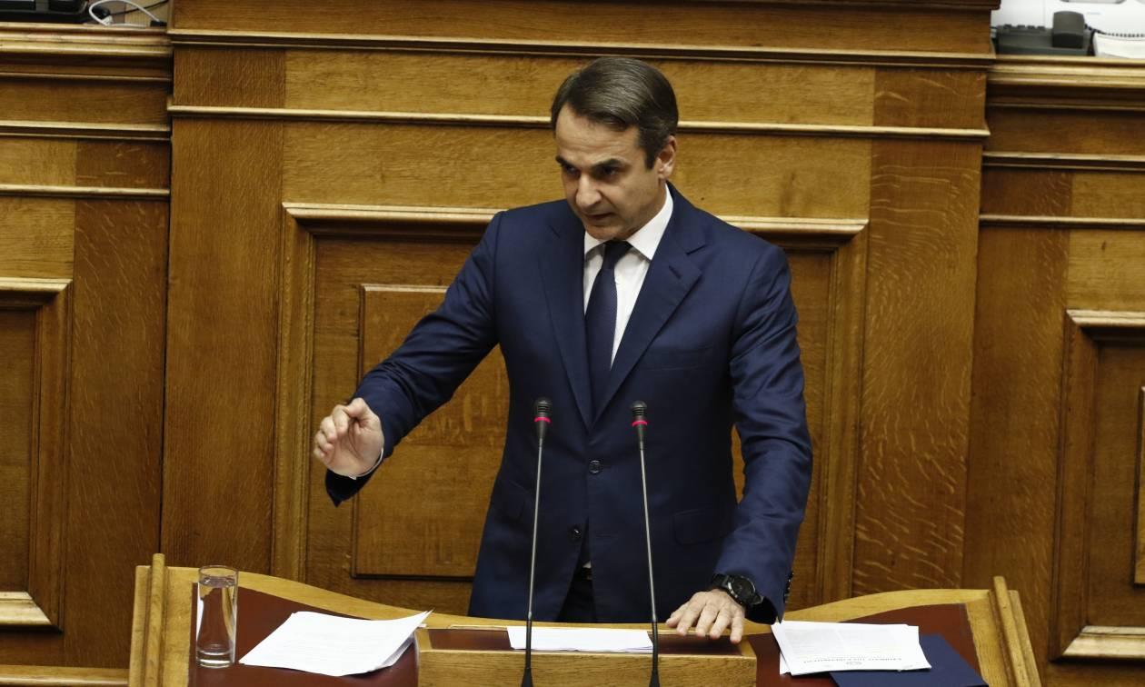 Κοινωνικό μέρισμα - Μητσοτάκης: Η κυβέρνηση πήρε πολλά από τη μία τσέπη, για να δώσει λίγα στην άλλη