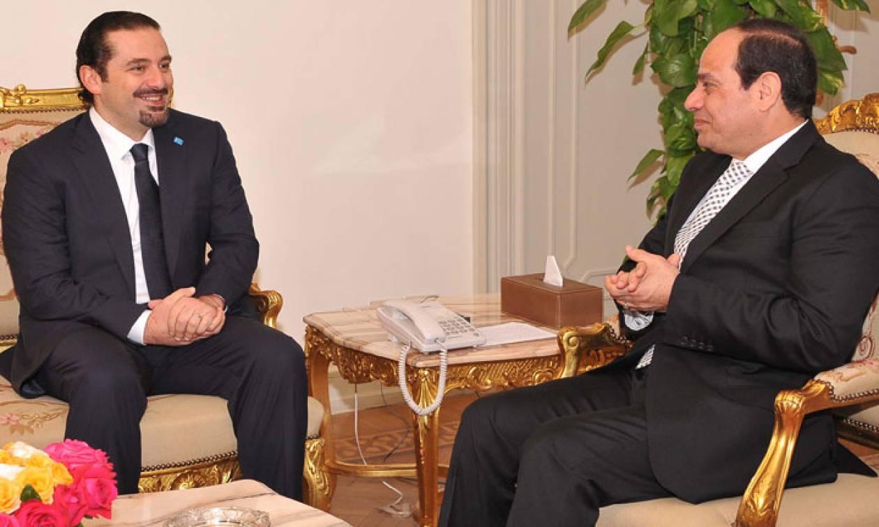 Αίγυπτος: Ο Σίσι θα συναντηθεί με τον παραιτηθέντα πρωθυπουργό του Λιβάνου