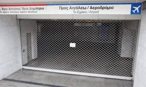 Προσοχή! Απεργία ΤΩΡΑ - Χωρίς Μετρό σήμερα (21/11) η Αθήνα