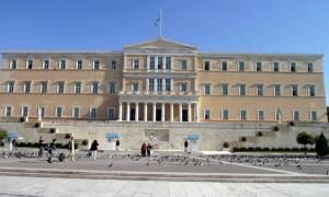 Κατατίθεται στη Βουλή το σχέδιο του Προϋπολογισμού 2018