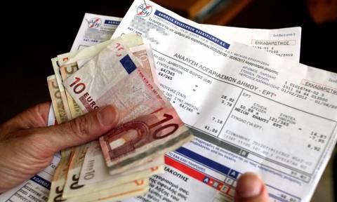 ΔΕΗ: Ποιοι θα δουν μείωση 70% στο λογαριασμό τους