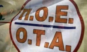 ΠΟΕ - ΟΤΑ: 24ωρη απεργία την Τετάρτη (22/11)