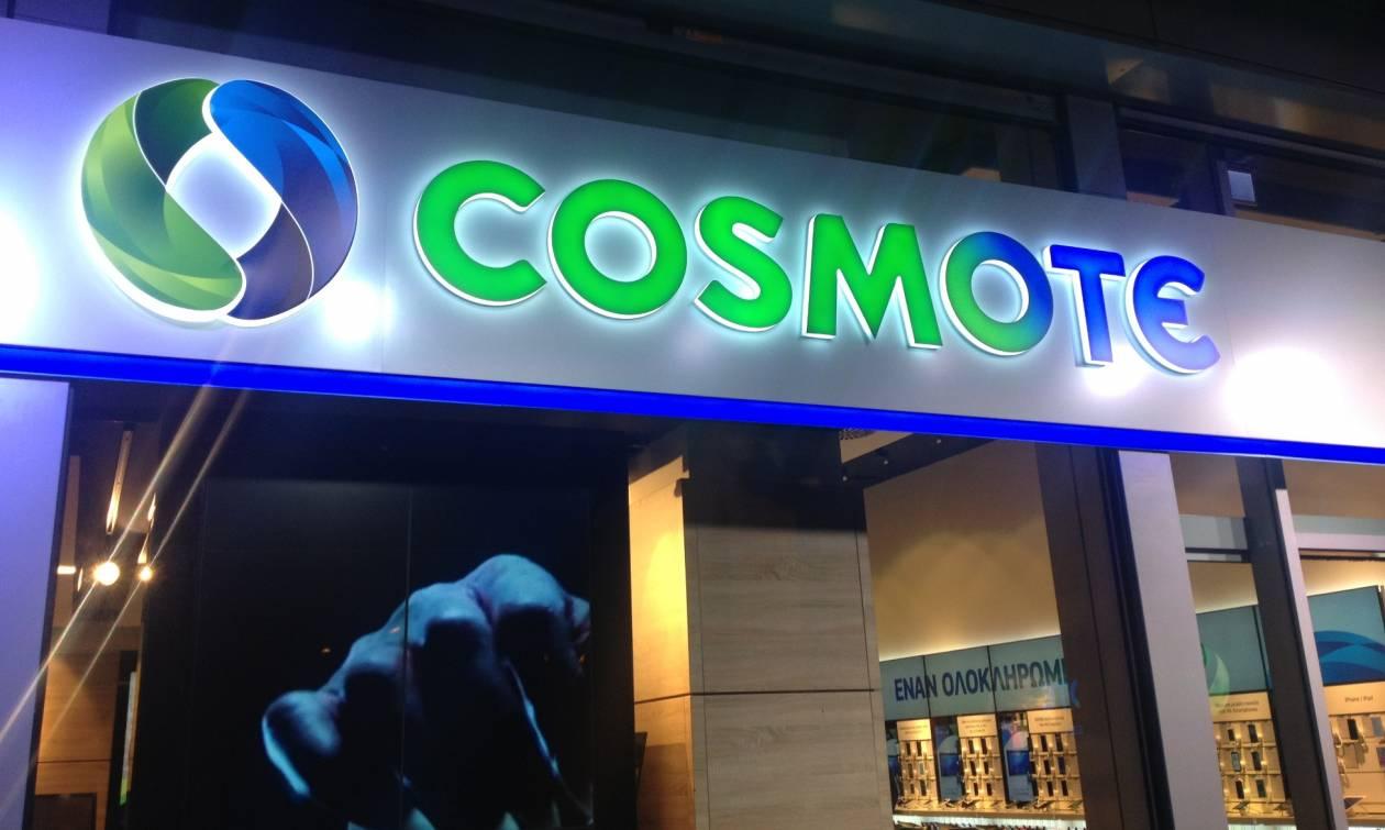 Στα 100 και 200 Mbps «τρέχουν» οι νέες συνδέσεις της Cosmote