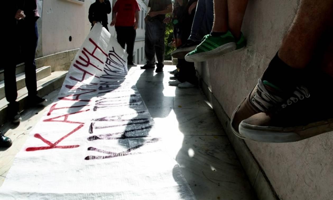 Κέρκυρα: Υπό κατάληψη το μουσικό σχολείο του νησιού