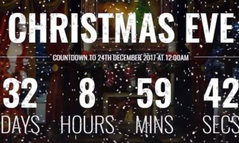 Χριστούγεννα 2017: Δείτε LIVE το ρολόι των Χριστουγέννων - Άρχισε η αντίστροφη μέτρηση
