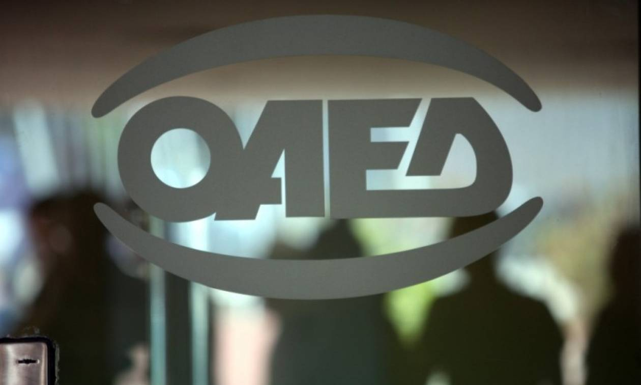 ΟΑΕΔ: Οδηγός ωφελούμενων μέσω προγραμμάτων κοινωφελούς χαρακτήρα