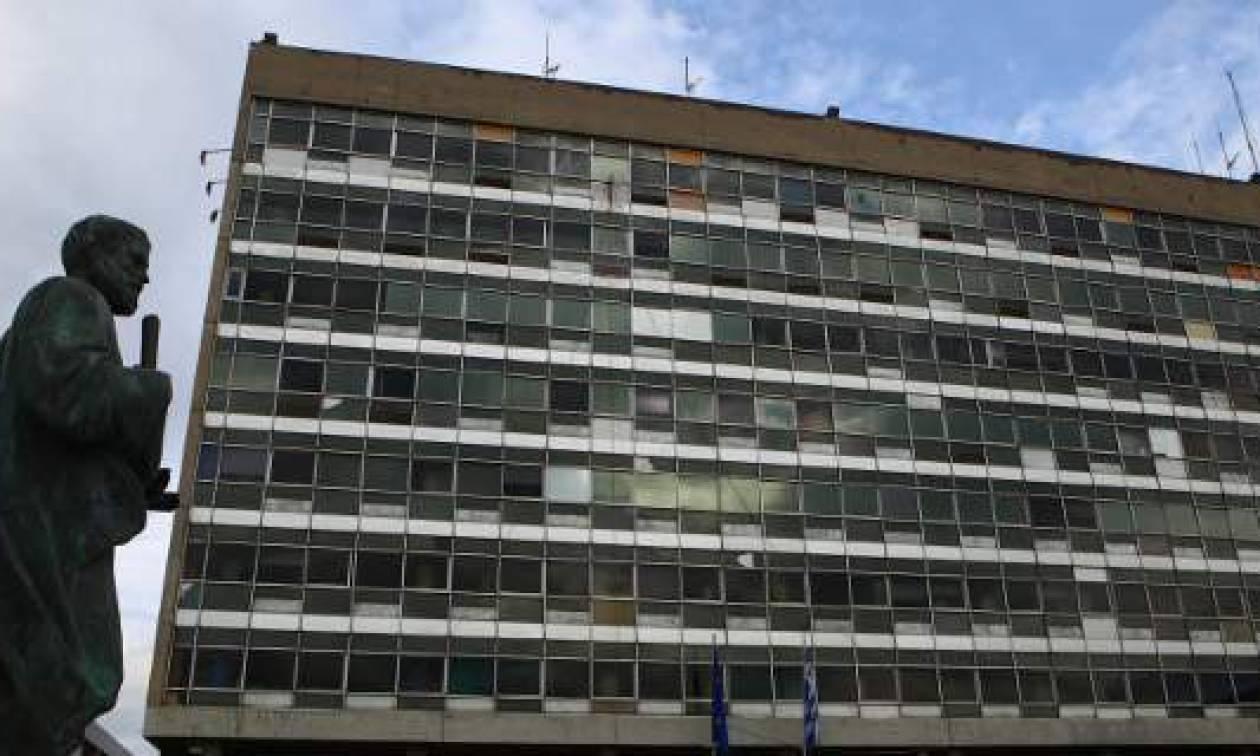 Θεσσαλονίκη: Εισαγγελική έρευνα για τη διαχείριση κληροδοτημάτων του ΑΠΘ