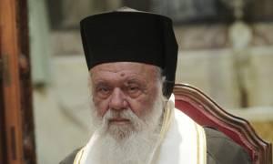 Αρχιεπίσκοπος Ιερώνυμος: Αν αγωνιζόμαστε όλοι μαζί με ενότητα, θα ξεπεράσουμε τις δυσκολίες
