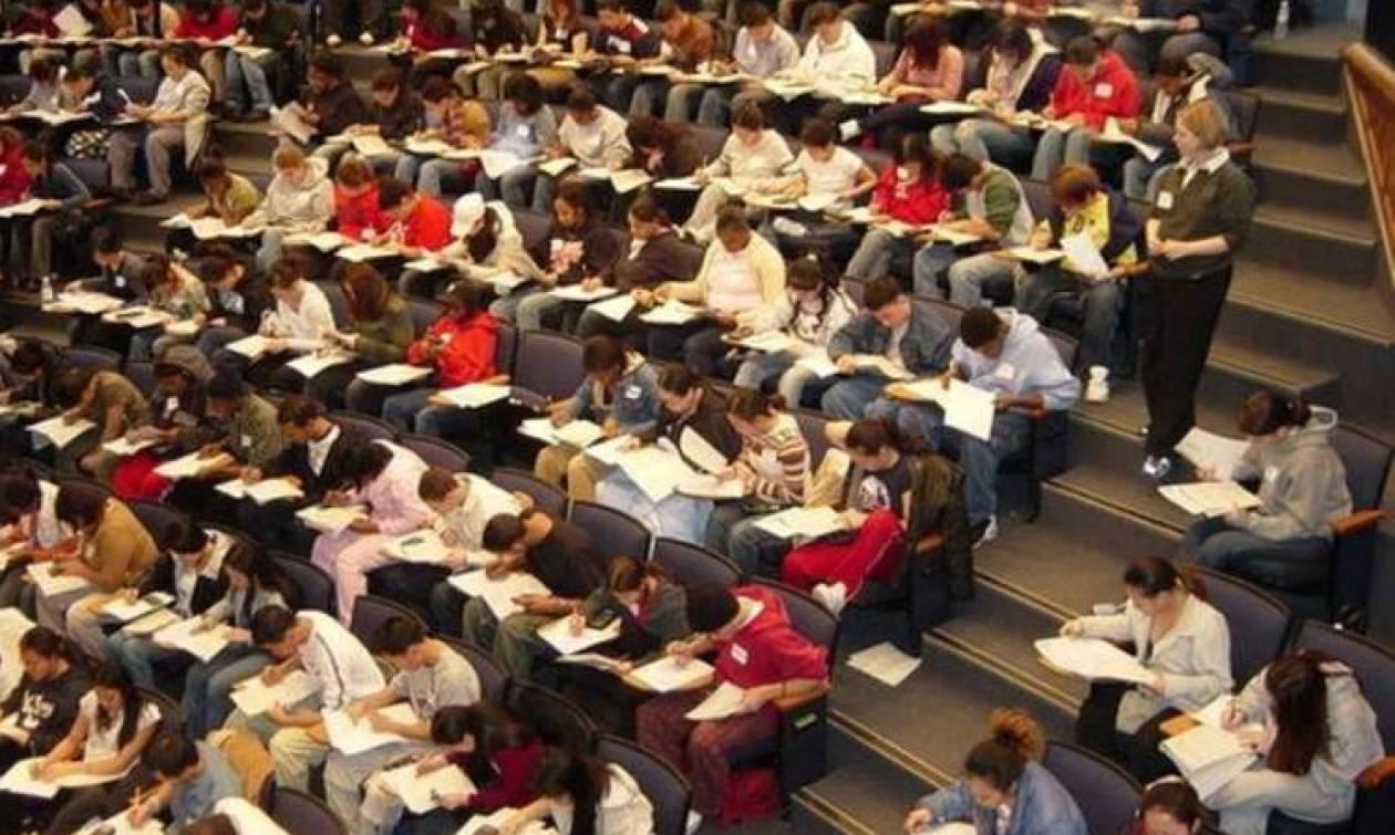 Ποιοι θα λάβουν το φοιτητικό επίδομα φέτος