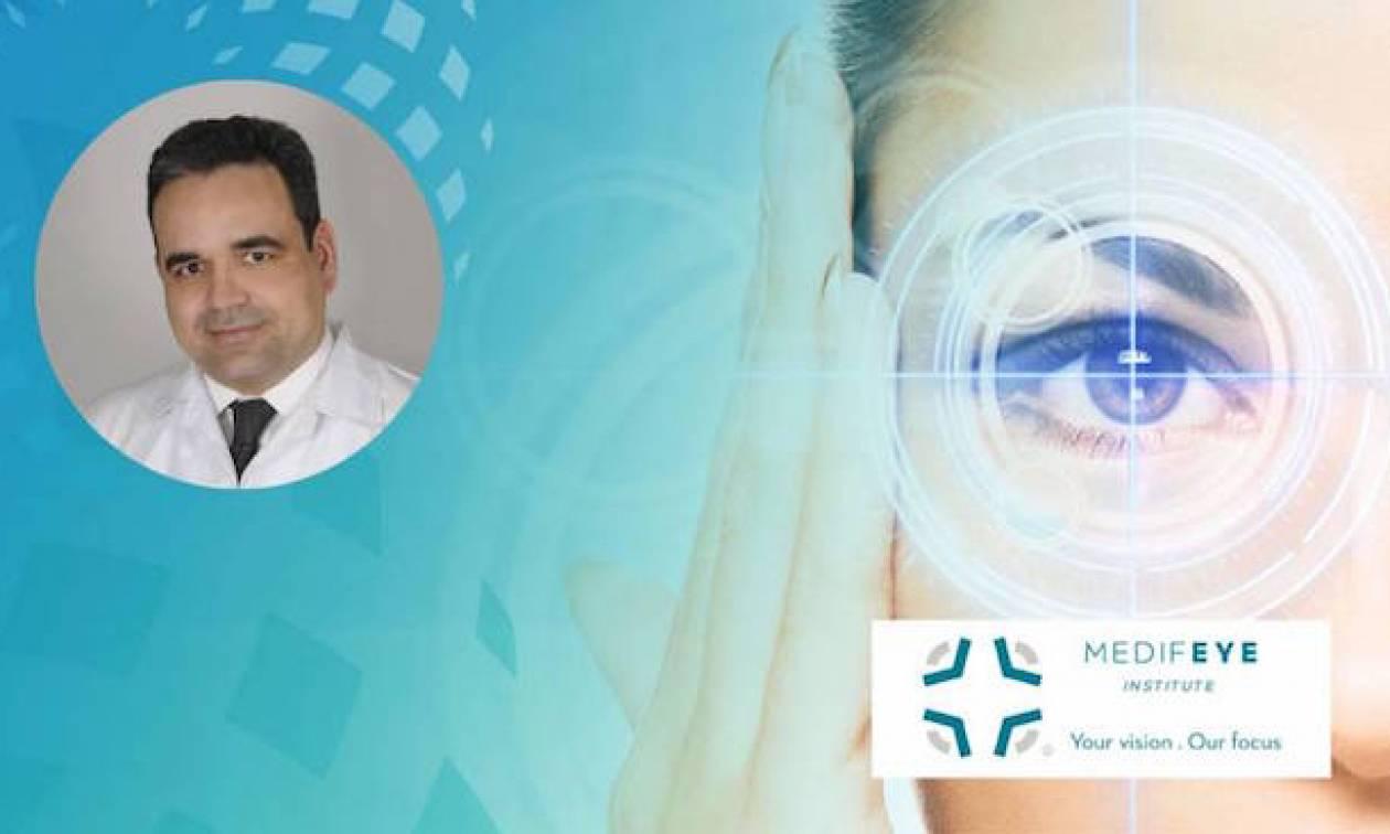Medifeye-Institute: ειδικότητά μας η φροντίδα των ματιών σας