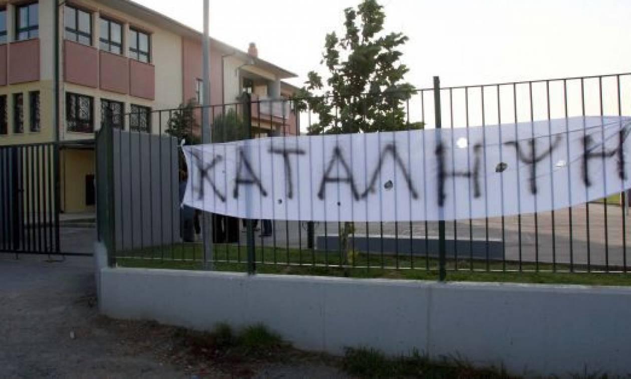 Νέα της Κέρκυρας: Κατάληψη στο μουσικό σχολείο