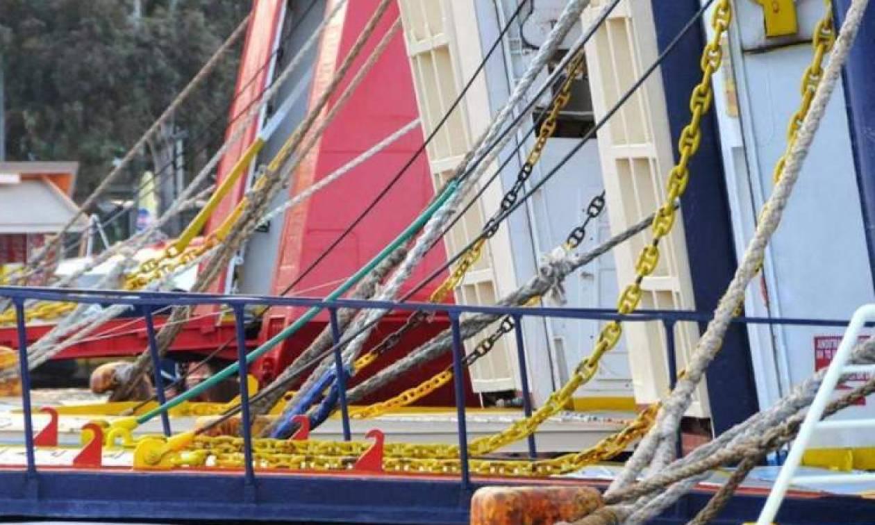 Ναυτεργάτες κατέλαβαν τα γραφεία της Πανελλήνιας Ναυτικής Ομοσπονδίας
