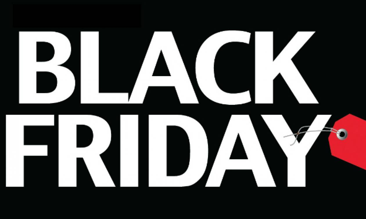 Black Friday: Ο Εμπορικός Σύλλογος Πειραιά συμμετέχει για δεύτερη συνεχή χρονιά