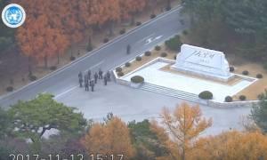 Γεμάτος παρασιτικά σκουλήκια ο στρατιώτης που απέδρασε από την Βόρεια Κορέα