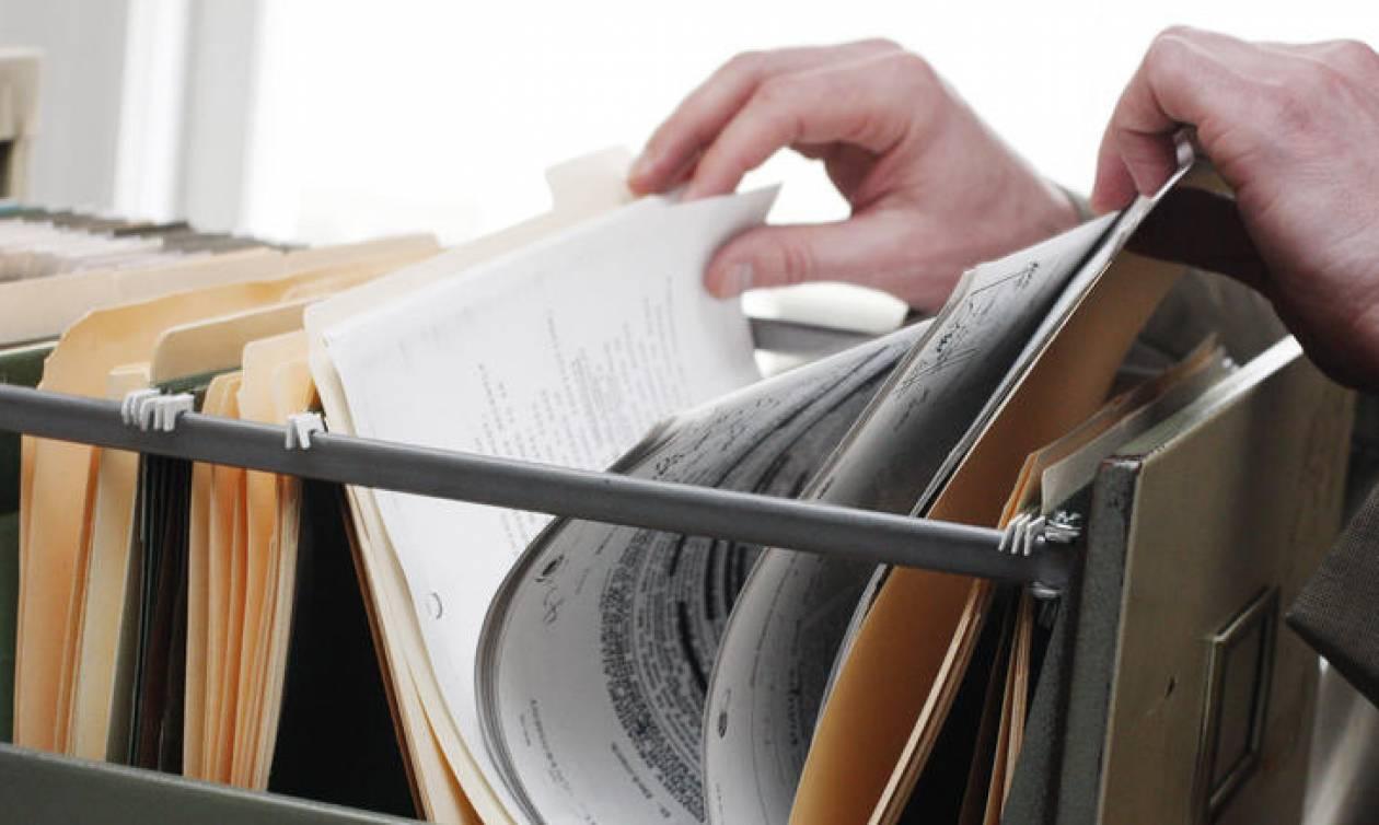 Δικαιολογητικά - Δημόσιο: Όλα τα έντυπα
