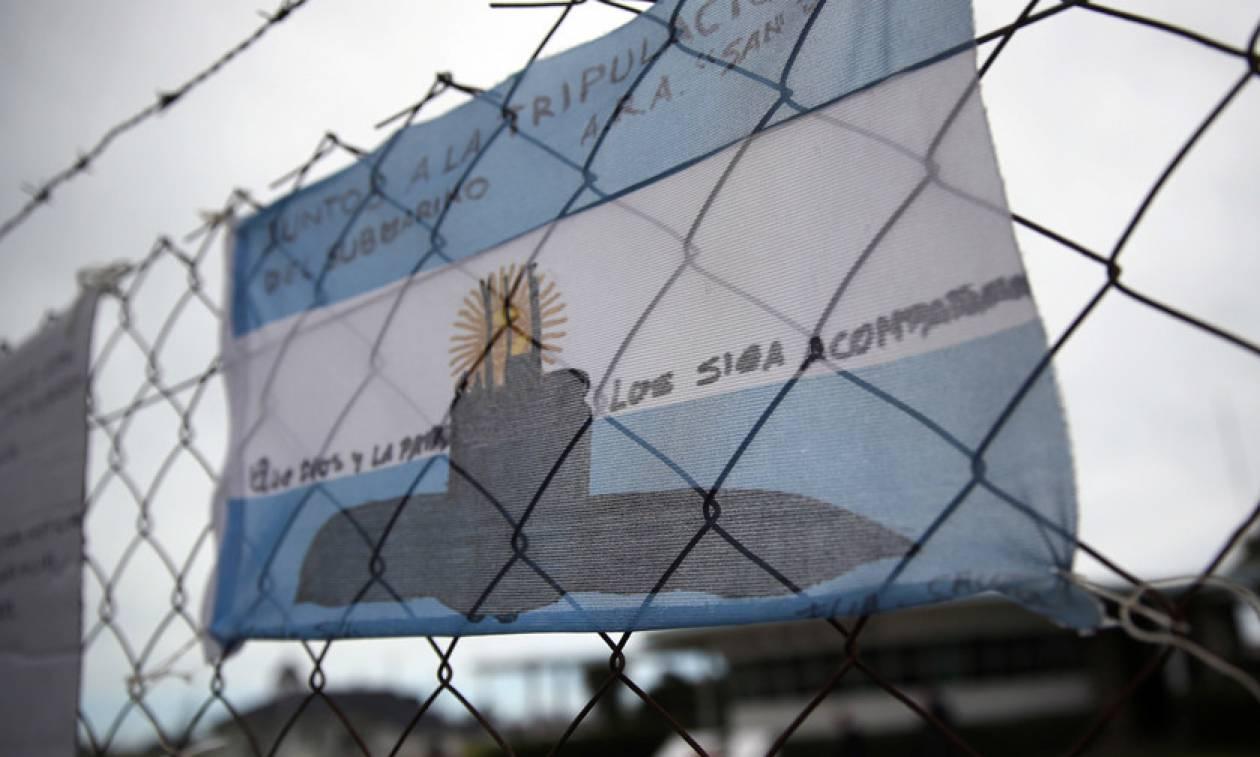 Έκρηξη στο σημείο που εξαφανίστηκε το αγνοούμενο υποβρύχιο της Αργεντινής (Vid)